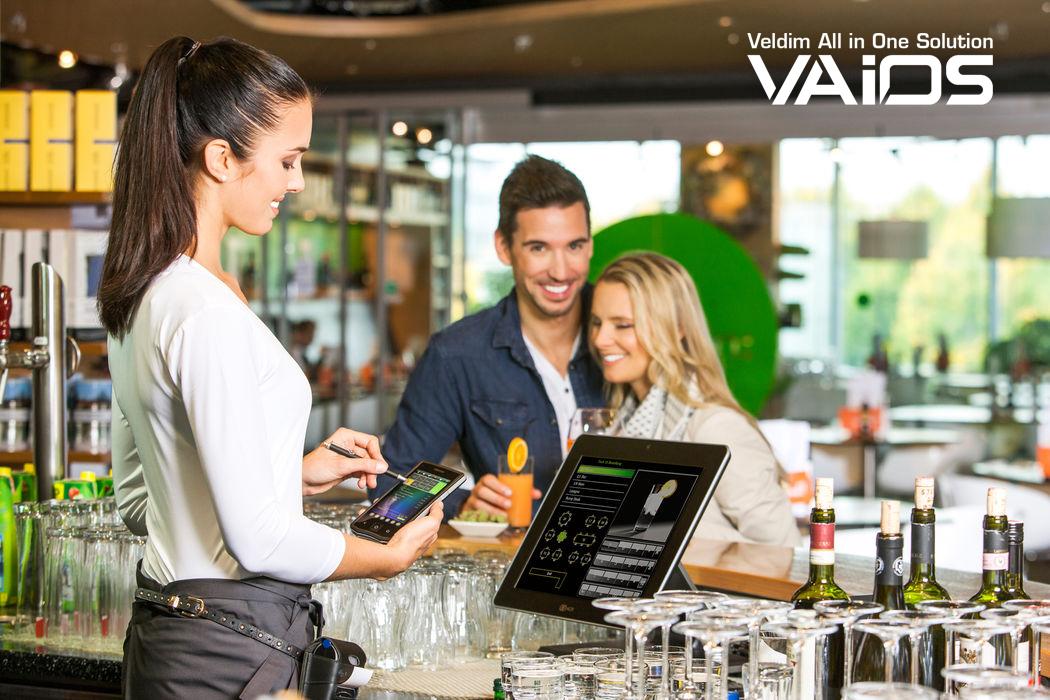 Системата за управление на барове